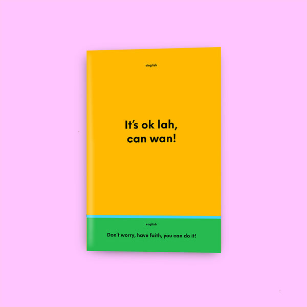 Singlish VS English Notebook – Can wan