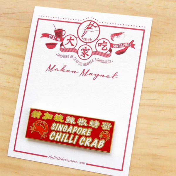 Makan Magnet – Singapore Chilli Crab