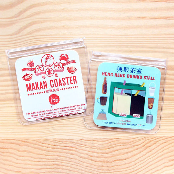Makan Coaster – Chin Mee Chin Coffee Shop