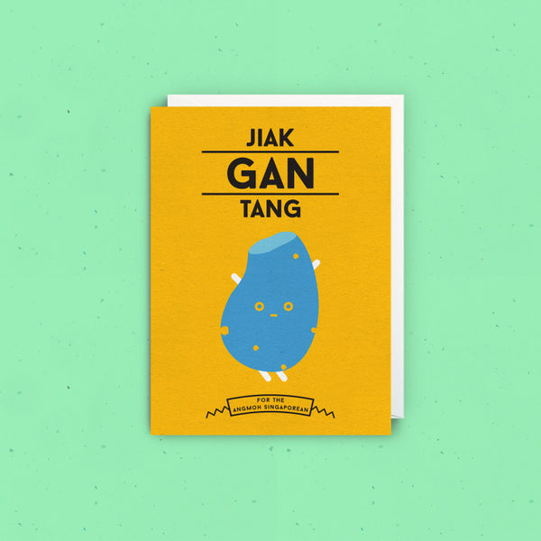 Strangely Singaporean Greeting Card  – Jiak Gantang
