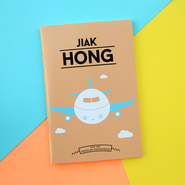 Strangely Singaporean Notebook – Jiak Hong
