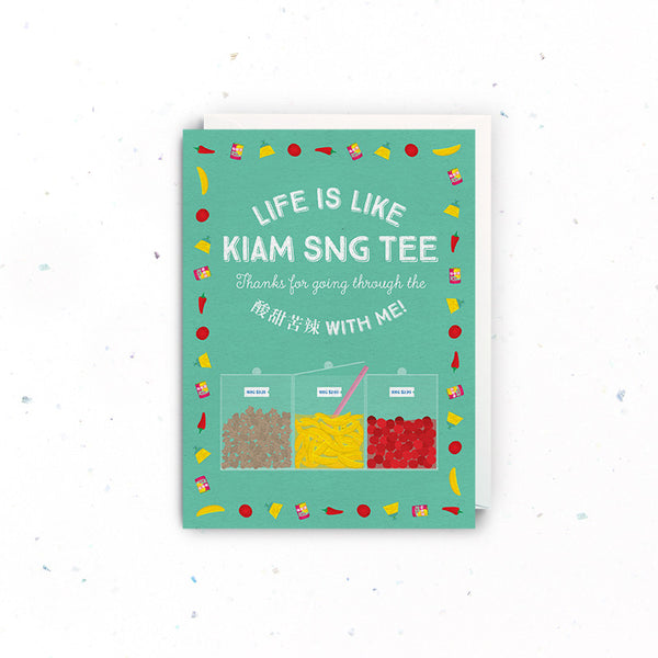 Love or Friendship – Kiam Sng Tee