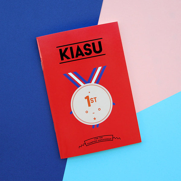 Strangely Singaporean Notebook – Kiasu