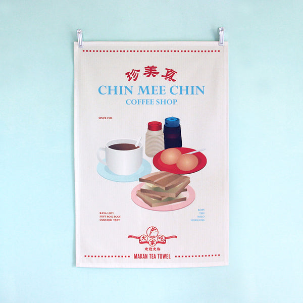 Tea Towel – Coffee Shop
