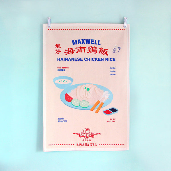 Tea Towel – Maxwell Chicken Rice