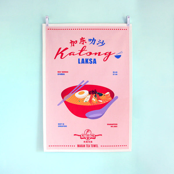 Tea Towel – Katong Laksa