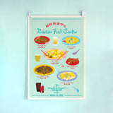 Tea Towel – Newton Food Centre
