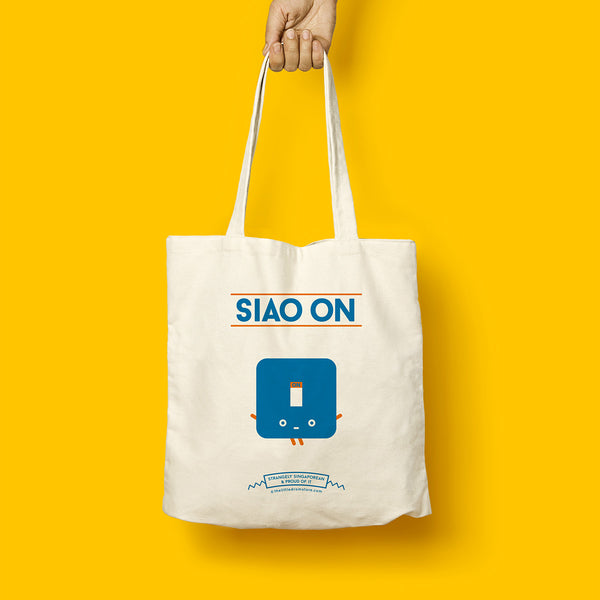Strangely Singaporean Tote – Siao On