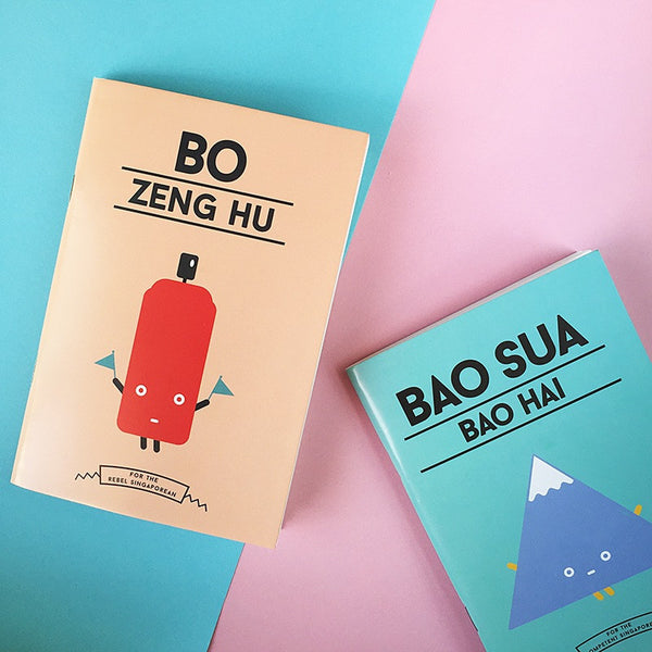 Strangely Singaporean Notebook – Bo Zeng Hu