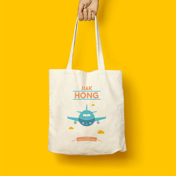 Strangely Singaporean Tote – Jiak Hong