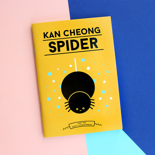 Strangely Singaporean Notebook – Kan Cheong Spider