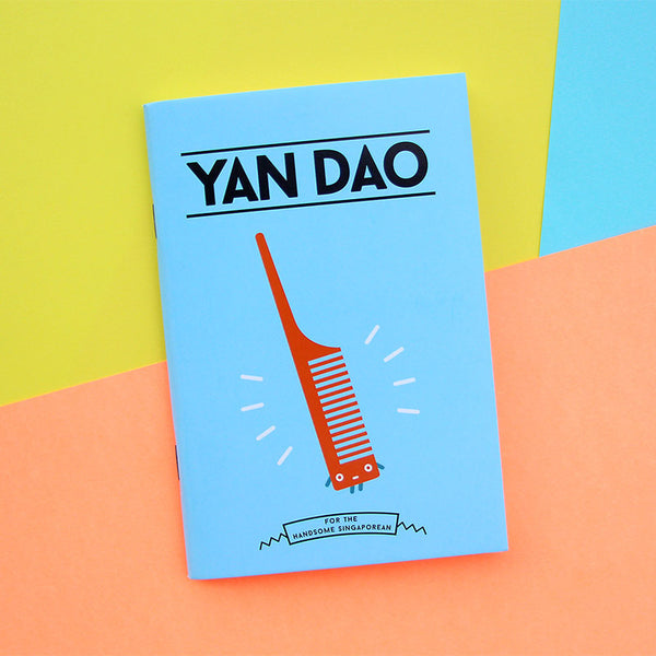 Strangely Singaporean Notebook – Yandao