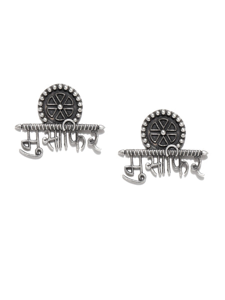 Infuzze Oxidised Silver-Plated Textured Oversized Quirky Studs - PR0113