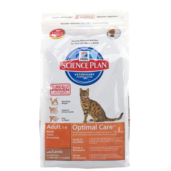 Hills Sc.plan Feline Adult Lamb 2kg 8737m - Hill's Pet Nutrition - InstaCosmetic