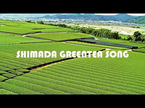 Rap music video promotes green tea from Shimada City, Shizuoka