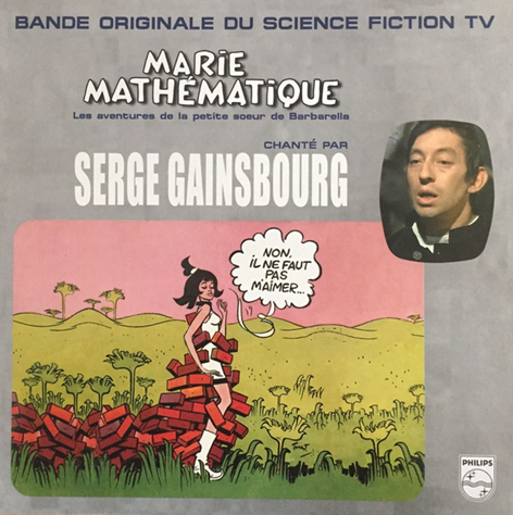 Serge Gainsbourg ‎– Marie Mathématique Original Soundtrack LP   STAGE2016  VINYL LP