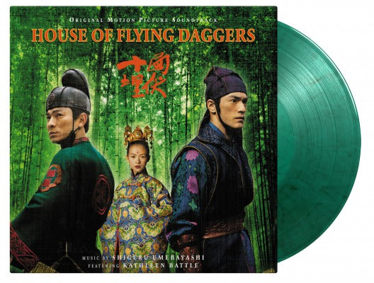 HOUSE OF FLYING DAGGERS (1LP COLOURED) by ORIGINAL SOUNDTRACK Vinyl LP  MOVATM294C