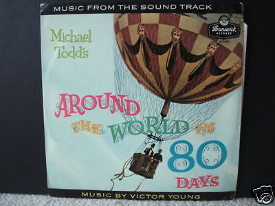 michael todds around the world in eighty days 1960's lp