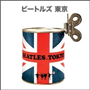 BEATLES IN TOKYO (LIMITED CD+DVD+BOOK)) by BEATLES, THE Compact Disc Double  AVA2D6