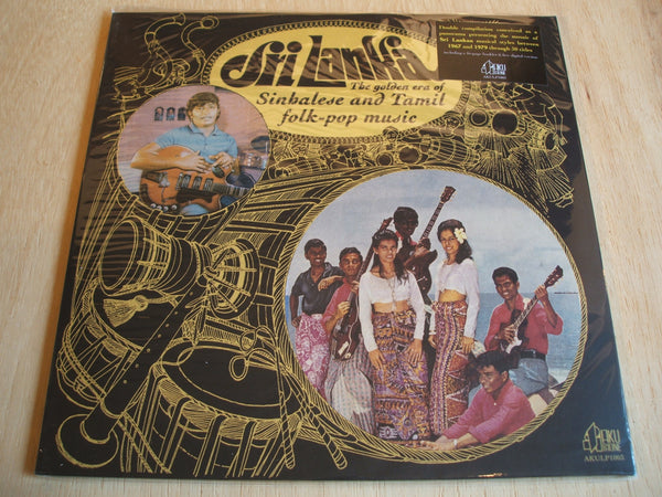 various Sri Lanka : The Golden Era Of Sinhalese And Tamil Folk-Pop double vinyl lp