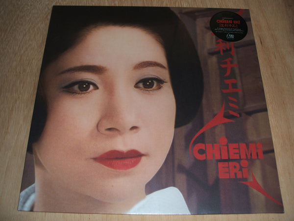 chiemi eri vinyl lp french pressing sealed / new chinese folk jazz world