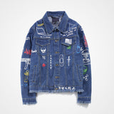 Universoul Denim Jacket - Topshelf7