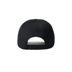 The Same Paragraph Twill Baseball Cap - simplifybox