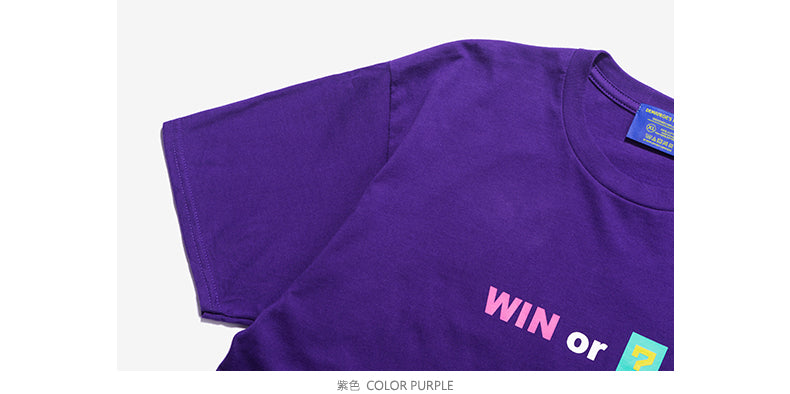Creator Plan Series Win Or ? T-shirt - simplifybox