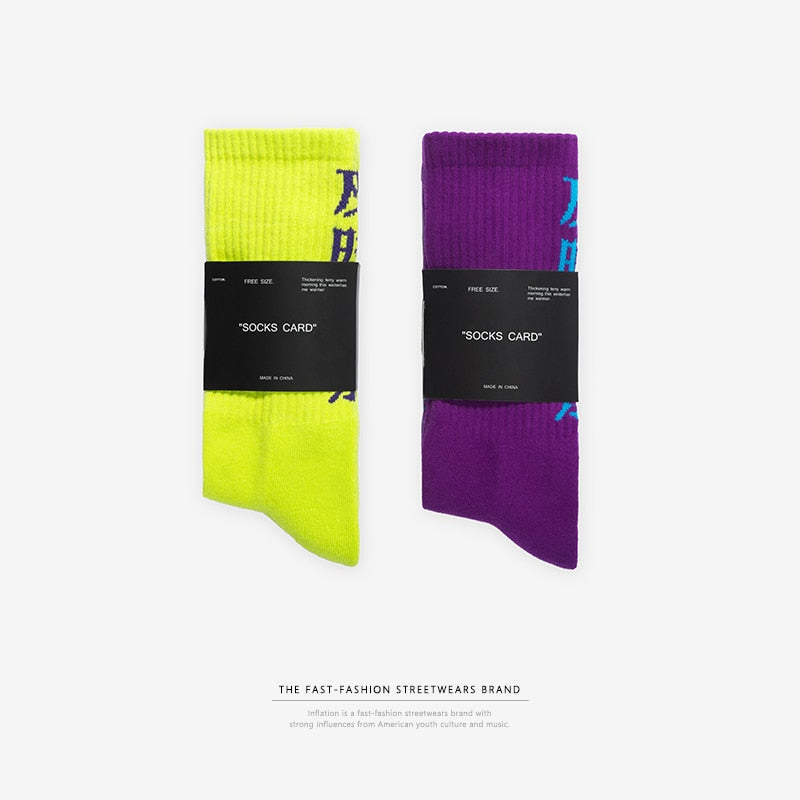 Happy streetwear Long Socks - simplifybox