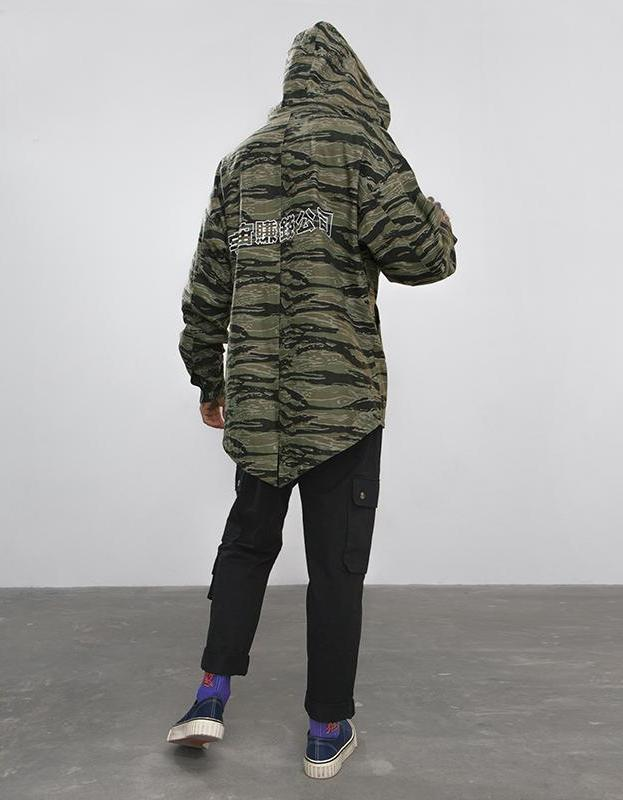 Camouflage Oversized Hooded Zip Men Cardigan - simplifybox