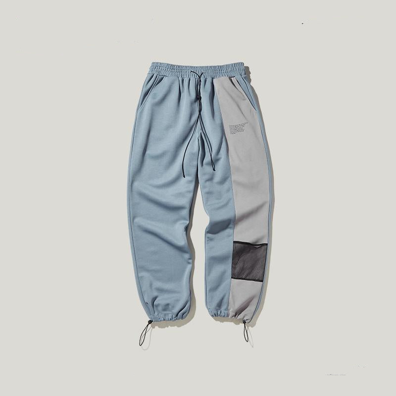 Side Splicing Jogger Sweatpant - simplifybox