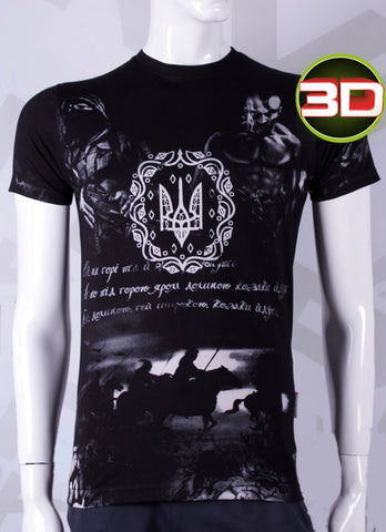 3D t-shirt with Ukrainian deign