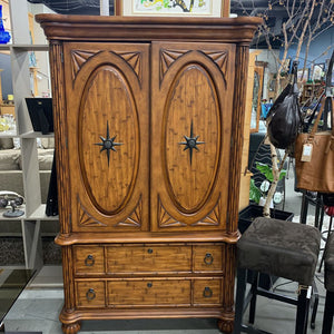 Broyhill Furn. Solid Wood Armoire