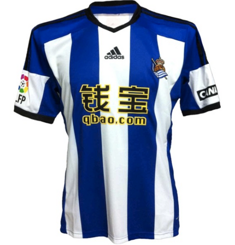 REAL SOCIEDAD 2014-15 Home Jersey (Large) - Classicsoccerstore