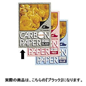 Case [black] PCP100B 100 sheets of carbon paper written on one side (japan import)