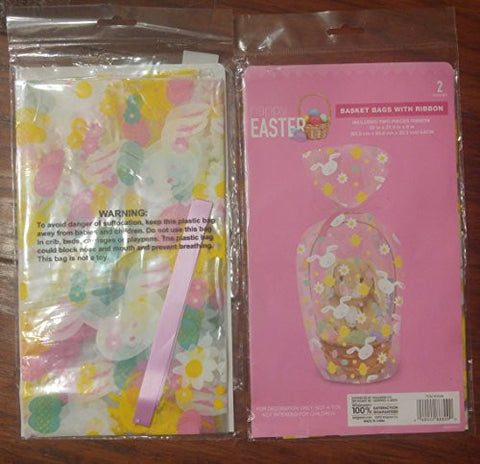2 Holiday Easter Decorative Basket Bags With Ribbons (two count bags)