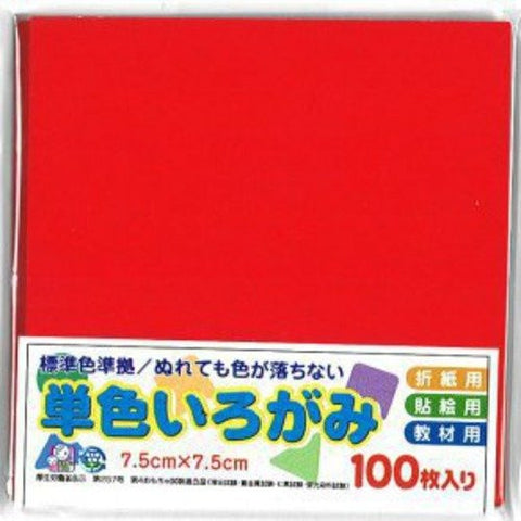 Aiai Origami Paper Single Color - Red No.2 - 7.5cm, 100 Sheets