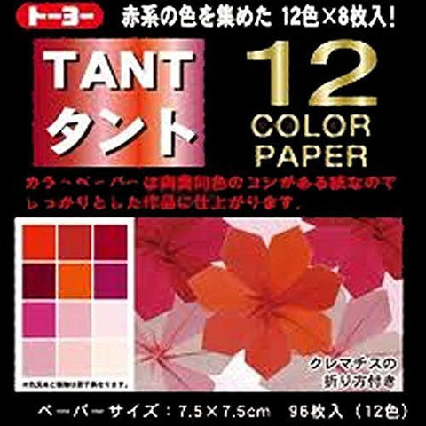 Small Tant Reds - 3 in (7.5 cm) 12 shades of red - 96 sheets by TOYO