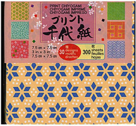 Aitoh Origami Paper (3 In. x 3 In.) - Print Chiyogami (300 Sheets) 2 pcs sku# 1845204MA