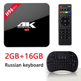 H96 Pro Smart Android TV Box