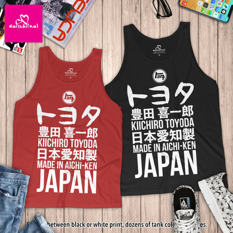 Toyota by Kiichiro Toyoda Made in Aichi Japan - Unisex Tank Top