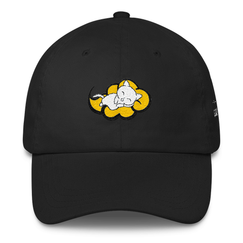 Cloud 9 Cap