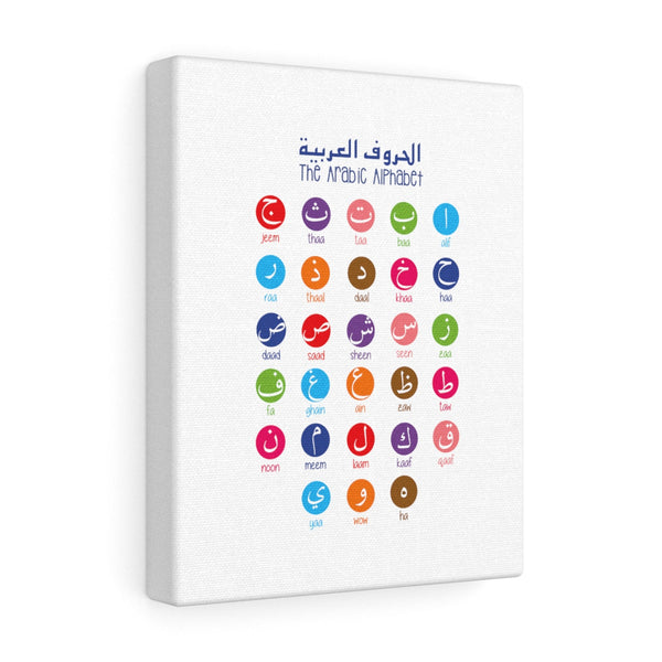 Canvas - The Arabic Alphabet