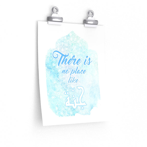 Print - There Is No Place Like Jannah (Paradise)