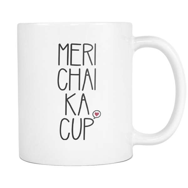 My Cup of Tea [Urdu/Hindi], Regular Size (11 oz)