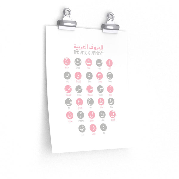 Print - The Arabic Alphabet (Pink and Gray)