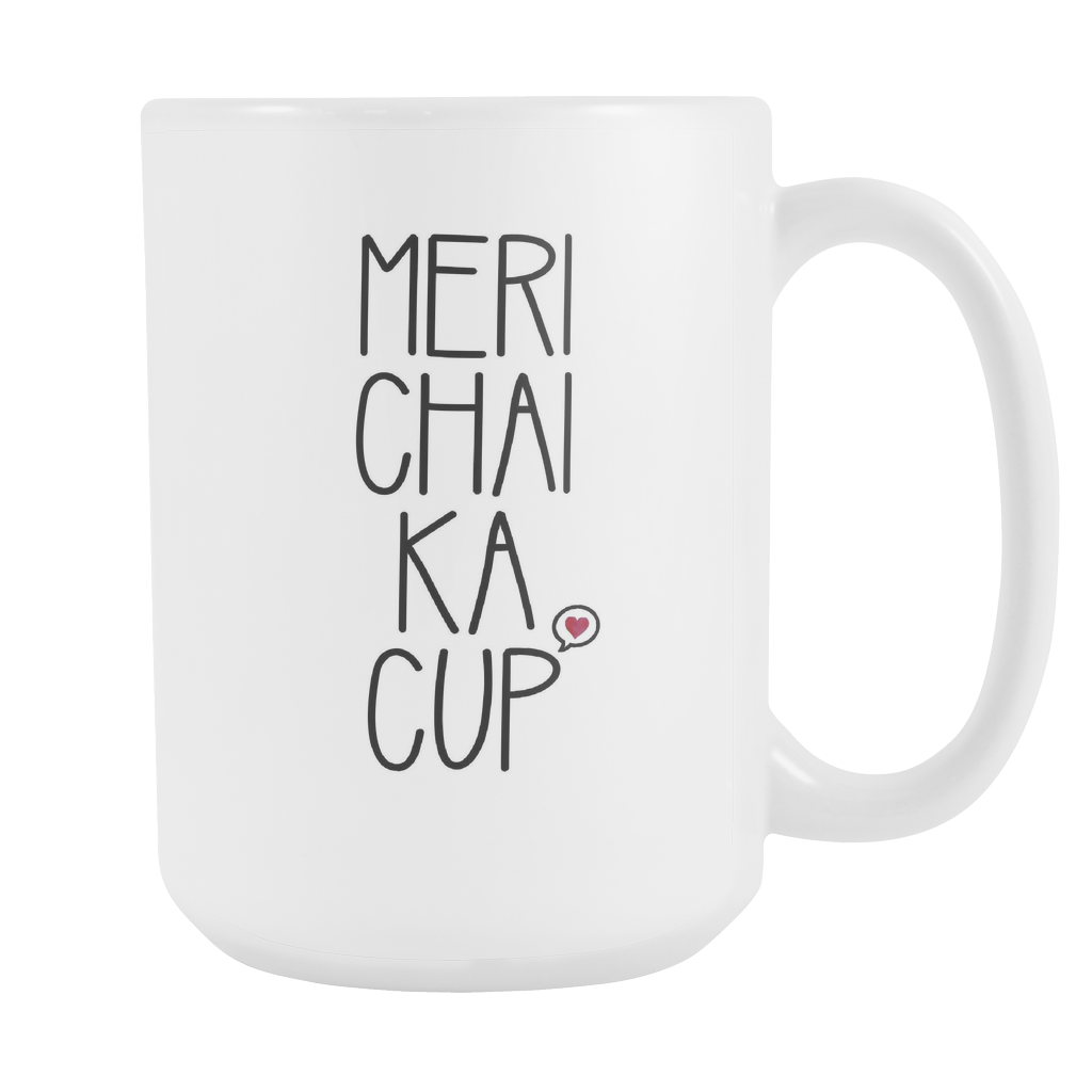 My Cup of Tea [Urdu/Hindi], Large Size (15oz)