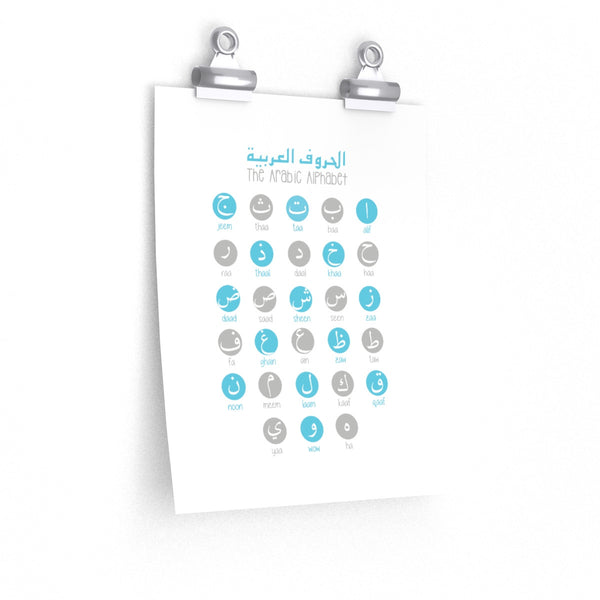 Print - The Arabic Alphabet (Blue and Gray)