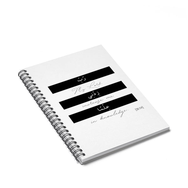 Spiral Notebook - Knowledge [Arabic + Translation]