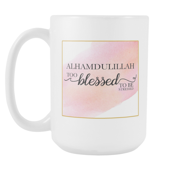 Alhamdulillah Too Blessed Mug, Large Size (15oz)